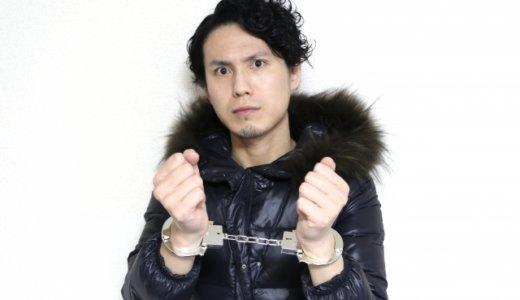 まもなく逮捕!?新井浩文よりヤバイ3人の芸能人とは?アイドルはTか