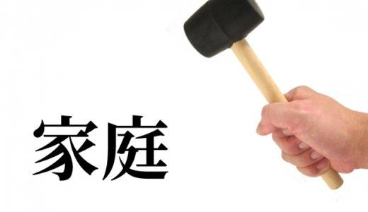 【後藤真希】ブログで「アパ不倫」について認める‼︎軽率だったと謝罪
