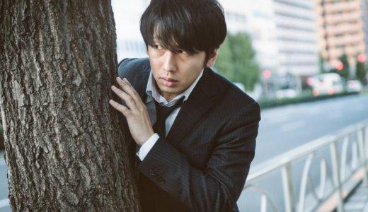 高崎市職員『木内秀和』ストーカーで逮捕‼︎市の個人情報を悪用か?