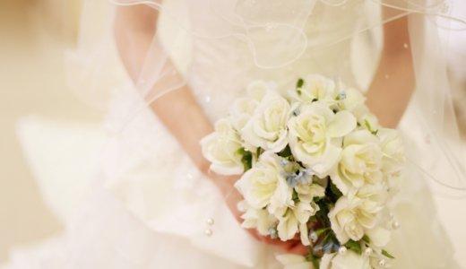 【西野カナ】元マネジャーと結婚‼︎お相手はどんなひと