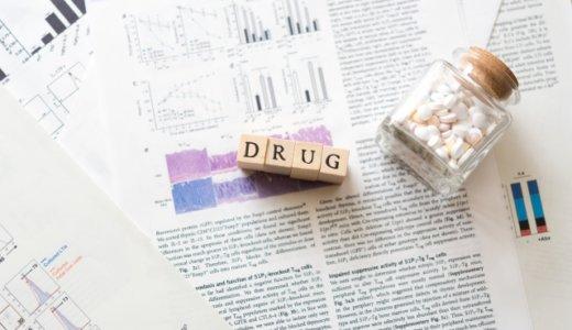 『違法薬物を飲ませ女性殺害』致死量の100倍‼︎不可能で不自然な理由