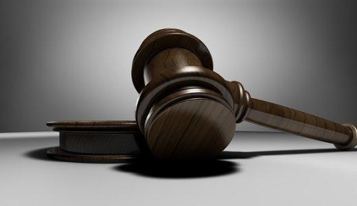 【岩見沢遺体遺棄】神智慶被告「注意怠り死亡させた証拠ない」不起訴