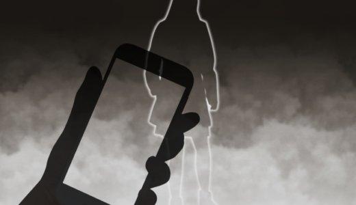 【道立野幌高校元教諭】本間敦志‼︎教壇の足元にスマホ置き盗撮10回