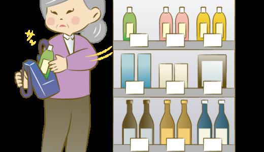 68歳の女がようかんを盗む。いくつになっても抜けない盗癖・札幌