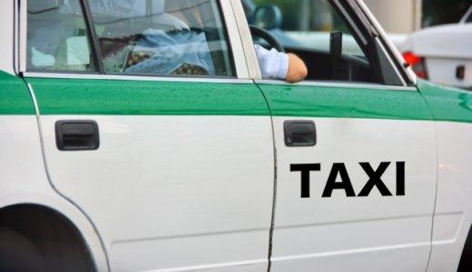 【苫小牧タクシー運転手撲殺】犯人は道新の販売所アルバイト渡辺正継
