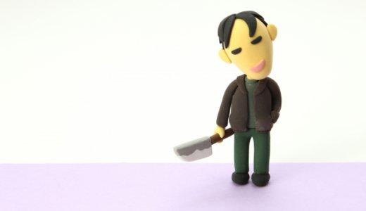 【川崎刺傷】犯人の男の息子?がYouTubeアップ‼︎炎上狙いか?
