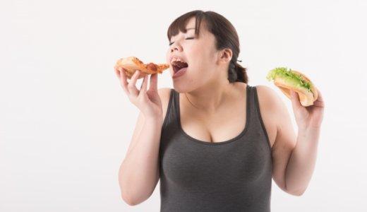 【8時間ダイエット】医師が効果を解説‼︎「空腹力」で健康になれる