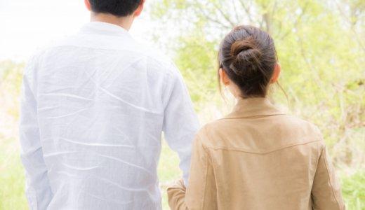 【金スマ】小林麻耶に密着‼︎話題の夫と一緒にテレビ出演