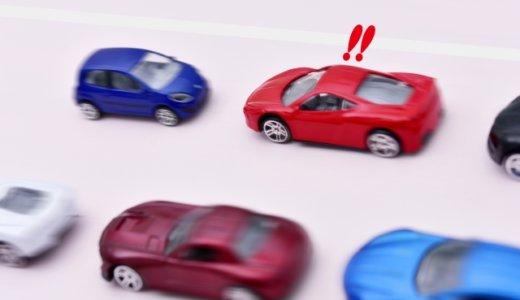 【北海道国道逆走男逮捕】60キロで国道を3キロ逆走し警察から逃走