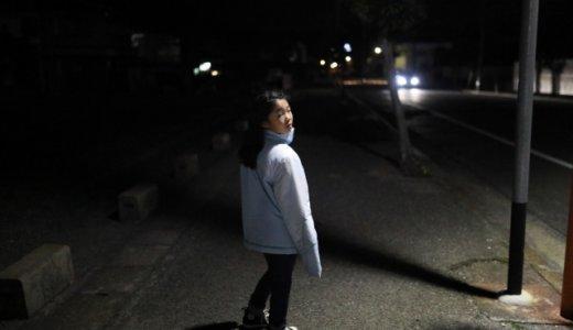 【大村恭平】逮捕された綾瀬市立北の台中学校教師の顔画像と悪質な犯行