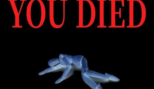 【下半身切断遺体】犯人は26歳の夫‼︎妻を殺害し海に捨てる