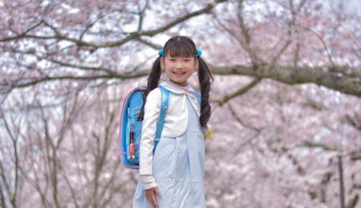 【高校教諭・近藤和人】ストレス?で小6女児に卑劣な行為・顔画像