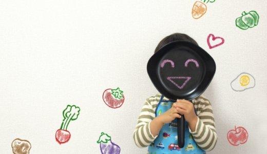 【札幌2歳女児虐待死】「子供が嫌いだ」と話した藤原容疑者に前科あり