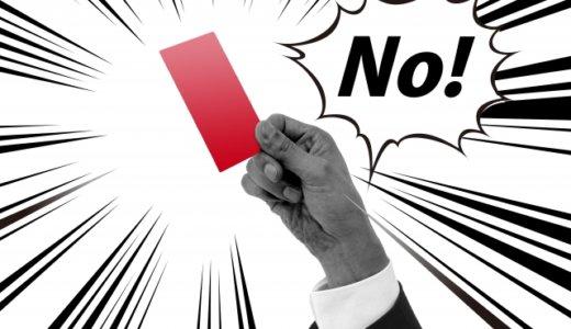 【カネカ社長】育休復帰直後に転勤命令‼︎「配慮不足」と認めるメール
