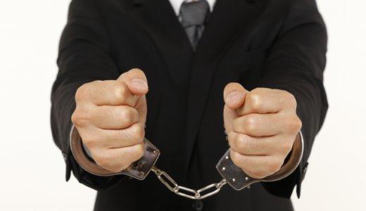 【闇営業芸人】少なくても入江は逮捕の可能性大。宮迫は脱税?