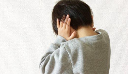 【札幌2歳女児虐待死】警察が「臨検」提案も児相が拒否‼︎組織的問題