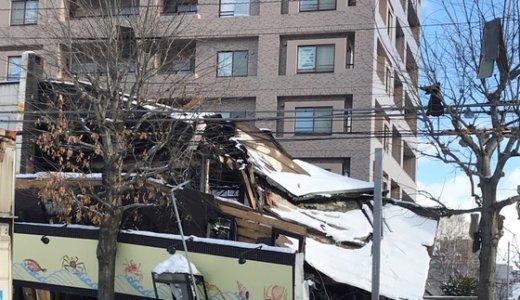 【札幌アパマン補償】賠償をケチられ住民困惑‼︎法律の落とし穴