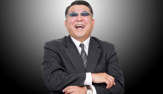 【闇芸人】今度はスリムクラブ。稲川会の幹部の誕生会で闇営業