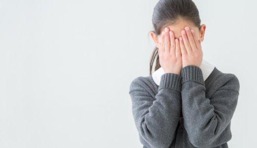 【群馬女子中学生誘拐】教師の男は『わいせつ目的』 スタンガンを所持