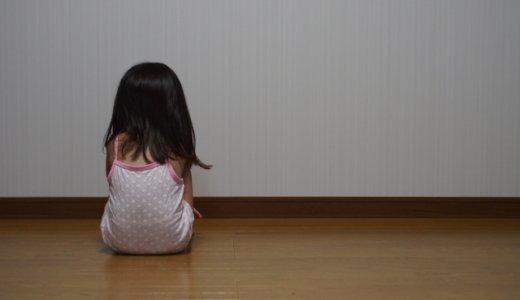 札幌児相のずさんな対応が内部資料で判明。詩梨ちゃんへの虐待防止せず