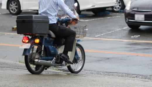 日本郵便がSNS禁止。社内規定を変更。保険を売った人間の刑罰は?