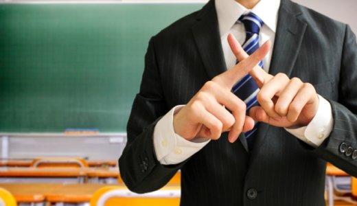 更衣室に侵入し女子生徒の下着を触った中学教諭。理由は説明できない?