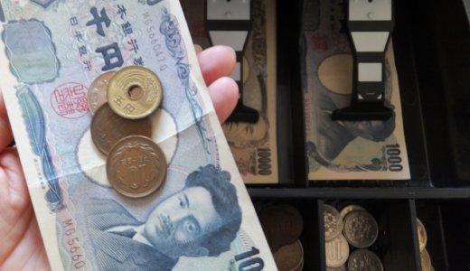 【札幌コンビニ強盗逃走中】セブン菊水9条店。口コミの店員が犯人か?