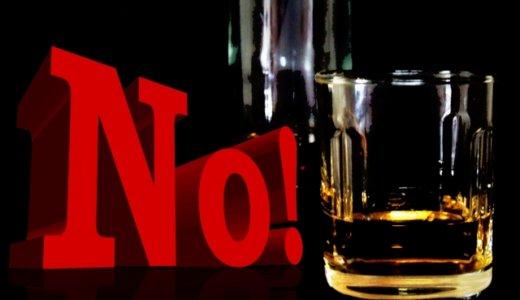 『札幌学院大学』大学が飲酒強要を把握後「よさこい」参加容認