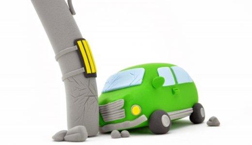 ドラレコで事故原因判明。ススキノで車が歩道に突っ込み7人をひく