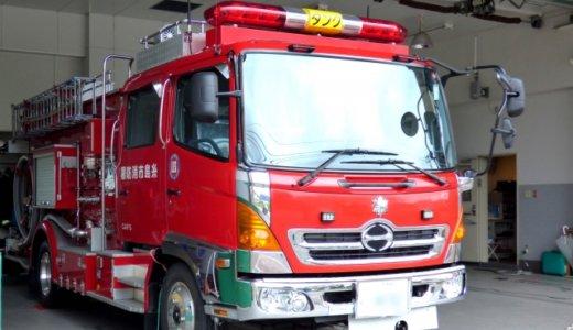 函館市消防局の時間外手当不正受給。管理職の発言を誤解とは?