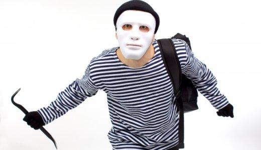 倶知安町バール男・後藤駿弥‼︎自分があおられたと主張。SNS特定⁉︎