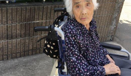 宗京みどり・日高町のグループホームで入居女性を5℃の屋外に放置