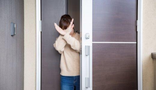 千歳市立小学校教諭・山本勝己『綺麗なトイレで吐きたかった』住居に不法侵入