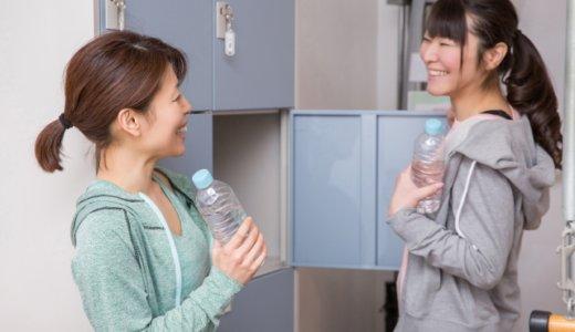 マジでキモい。江別市のアルバイトの男が同僚の女性の下着にしたこと?