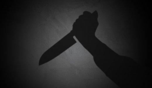 【凶悪夫婦】三好敏幸・薫が72歳の男性を刃物で刺し腰を骨折・札幌