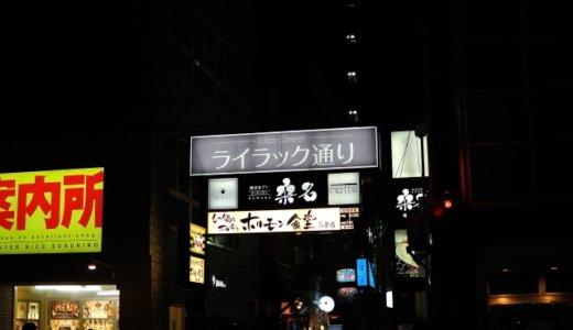 EXIT・兼近を襲った「文春砲」。札幌での過去の逮捕歴。ススキノの闇