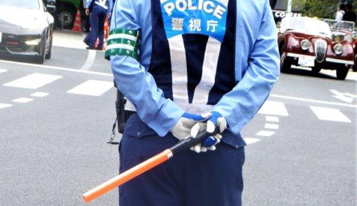 池田大助・京都東山署の巡査長が犯罪者に情報を流す。キャバクラで接待か?顔画像あり