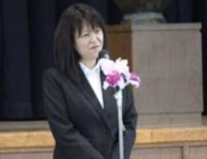 東須磨 小学校 教員