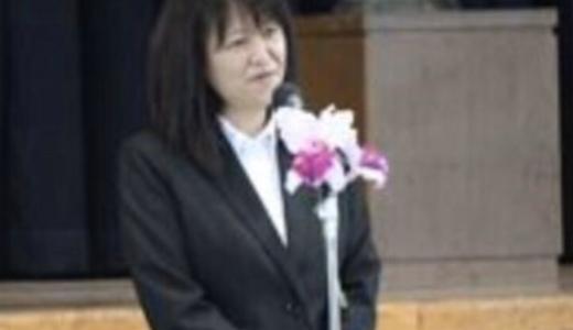 東須磨小学校教員いじめ・女帝「長谷川雅代」はふくよかな独身女性⁉︎前校長「芝本力」のお気に入りの「お局」だった