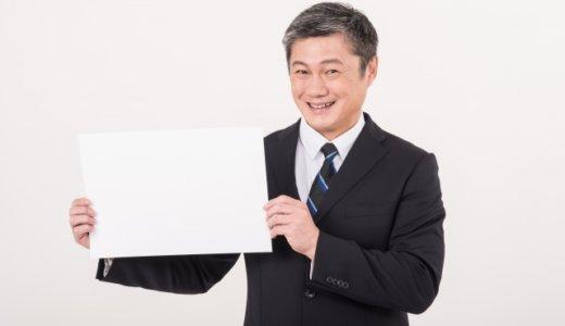 「東須磨小学校」新潮の実名報道を受けて・加害教員たちの実名と顔画像といじめ内容全公開