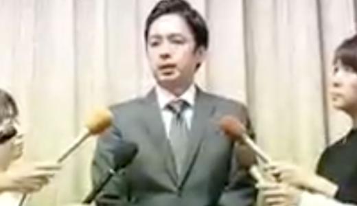『チュート徳井』約1億2000万円の申告漏れで緊急会見。気になる今後の芸能活動は