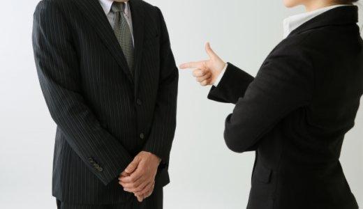 東須磨小学校・教員いじめ。9日「仁王美貴」校長が会見。いじめの主犯格は『女帝』。いじめた4人の教師の名前は本物かフェイクか。前校長もいじめを隠蔽