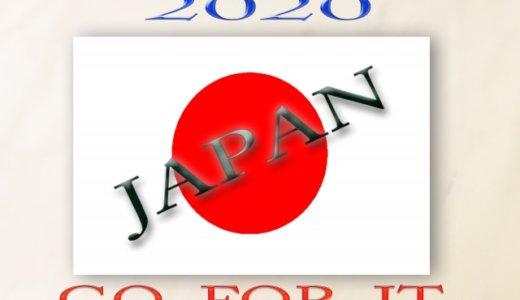 東京オリンピック。マラソン開催地の「札幌」変更をIOCが検討。札幌市民は大喜びだが