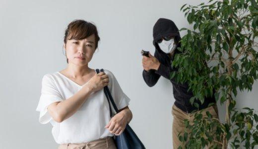 北大大学院生・小松正明。殺人未遂の動機は勤務態度をめぐるトラブルか。顔画像公開