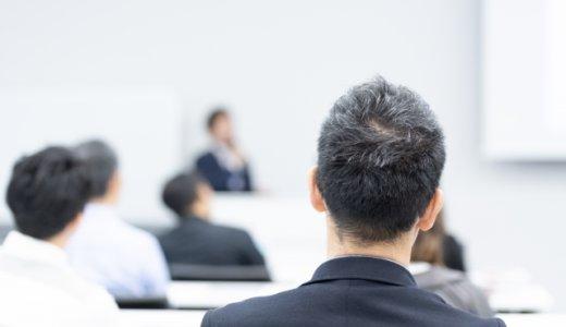 『東須磨小学校教員いじめ』児童4人が事件発覚後ショックで不登校に。保護者説明会での加害教員4人の謝罪文公開