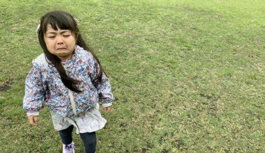 『東須磨小学校』児童のいじめが急増。 女帝・長谷川雅代は他校でもいじめの常習犯