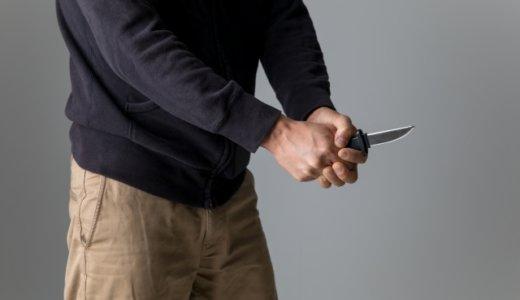旭川連続路上強盗「遊び感覚だった」18歳の少年3人を逮捕。奪った金は3千円でも少年院は確実か