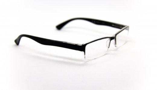 『メガネ型カメラ』で盗撮・八巻昭。スパイ顔負けのグッズで録画し再逮捕・帯広
