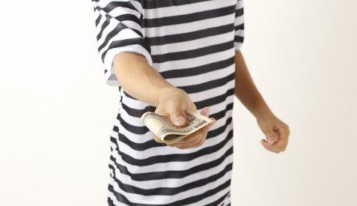 石塚智浩・札幌で「当たり屋」数件。3000円騙しとる。当たり屋対処法を教えます
