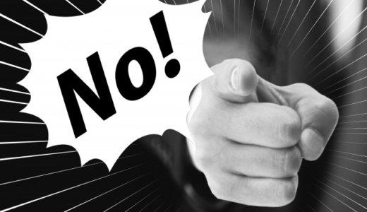 胆振教育局「佐野秀樹」局長がパワハラで更迭。官舎で賭け麻雀「だからお前はダメなんだ」